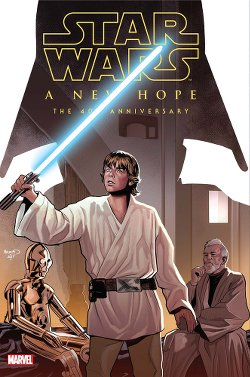 The 40th Anniversary - Cover