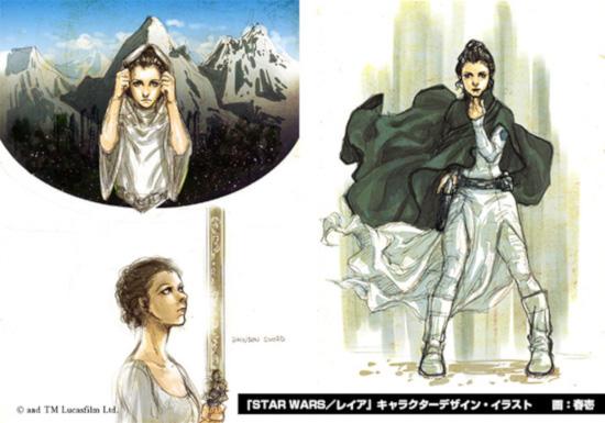 Vorschau auf dem Line-Manga-Blog 03/2019