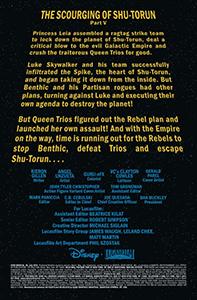 Vorschauseiten zu Star Wars #66
