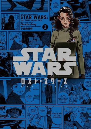 Star Wars Lost Stars, Vol. 2