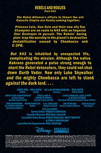 Vorschauseiten zu Star Wars #75