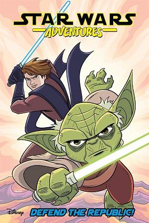 Defend the Republic!